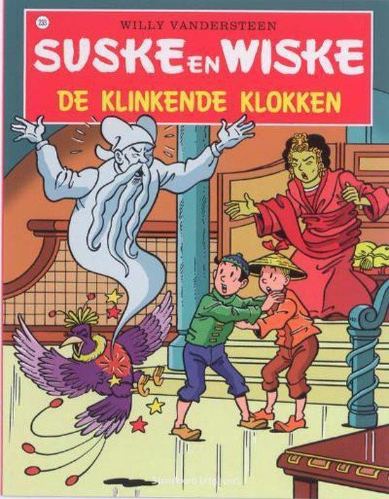 Suske En Wiske 233 De Klinkende Klokken - Willy Vandersteen |
