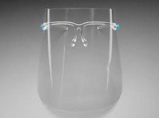 Spatmasker voor gezicht- Gezichtsbescherming - Beschermkap gezicht - Gelaatsschermen-  Face shield