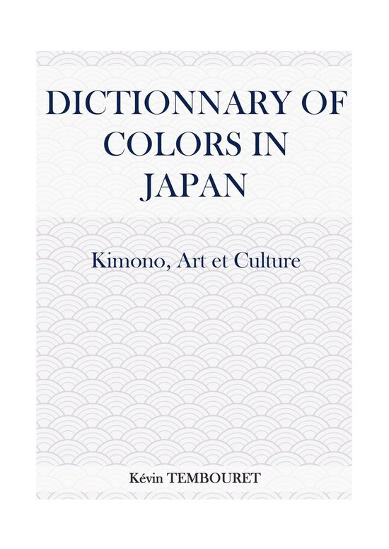 Dictionary of Colors in Japan