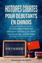 Histoires courtes pour debutants en chinois