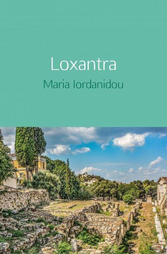 Loxantra - Maria Iordanidou |