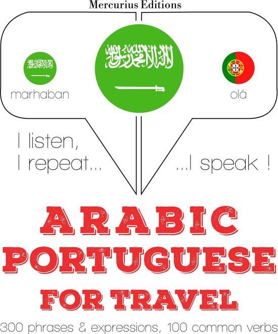 Arabic Portuguese : For travel