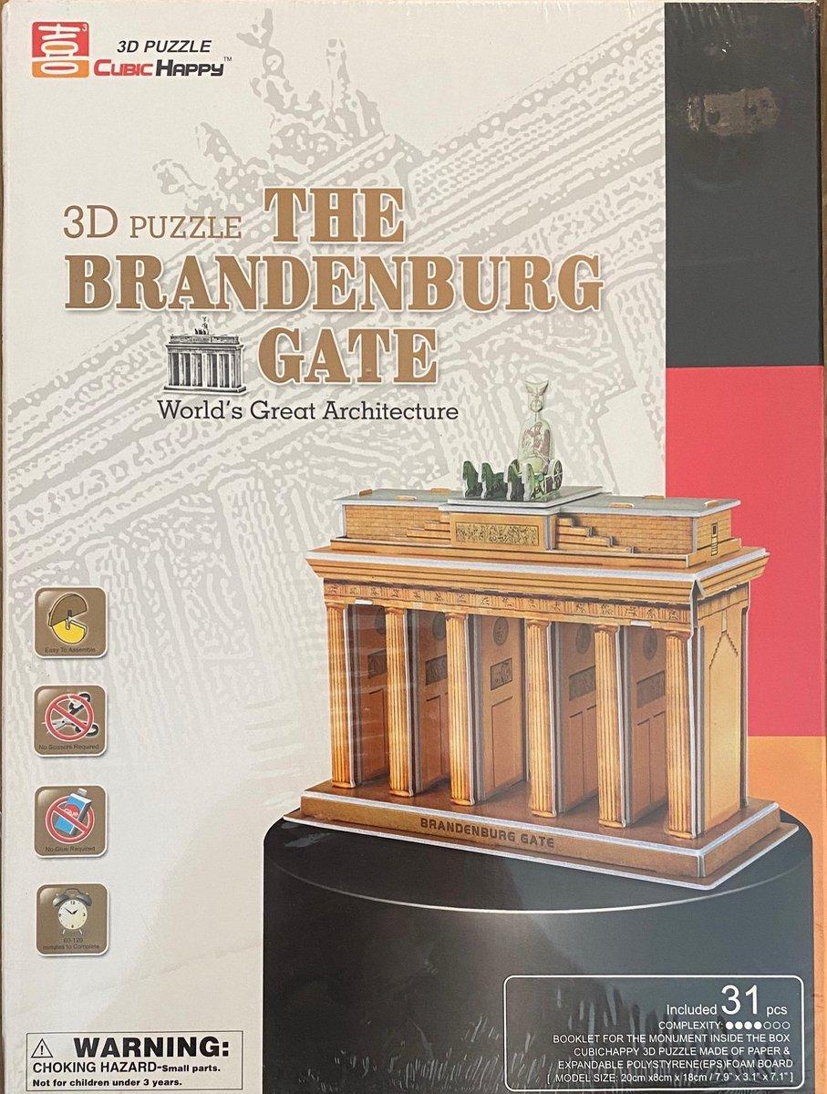 The Brandenburg Gate 3D
