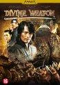 Divine Weapon (Dvd)