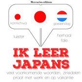 language learning course - Ik leer Japans