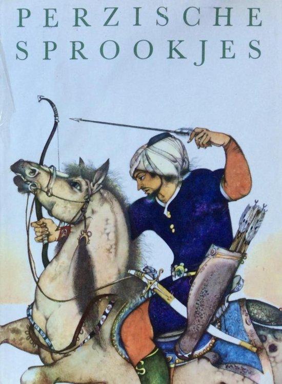 Perzische sprookjes - Bakker, Margot (bewerking) en Ludek Manasek (illustraties) |
