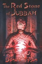 The Red Stone of Jubbah