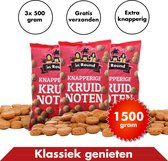 Knapperige Kruidnoten van In Round – 1,5 Kg Pepernoten – 3 Zakken van 500 gram – Strooigoed Sinterklaas – Snoepgoed – Snoep Uitdeelzakjes – Kruidnootjes – Pepernoot