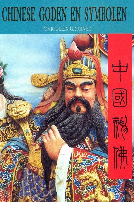 Chinese Goden En Symbolen - Marjolein Grubner  