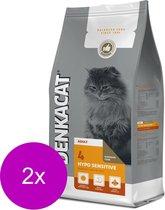 Denkacat Hypo Sensitive - Kattenvoer - 2 x 2.5 kg
