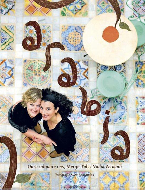 Boek cover Arabia van M. Tol (Hardcover)