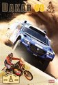 Dakar Rally 2009 (Argentina - Chile)