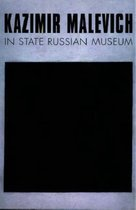 Kazimir Malevich In The State Russian Museum