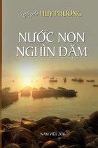 Nuoc Non Ngan Dam