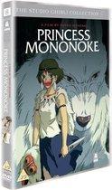Princess Mononoke (Import)