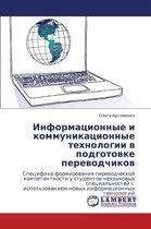 Informatsionnye I Kommunikatsionnye Tekhnologii V Podgotovke Perevodchikov