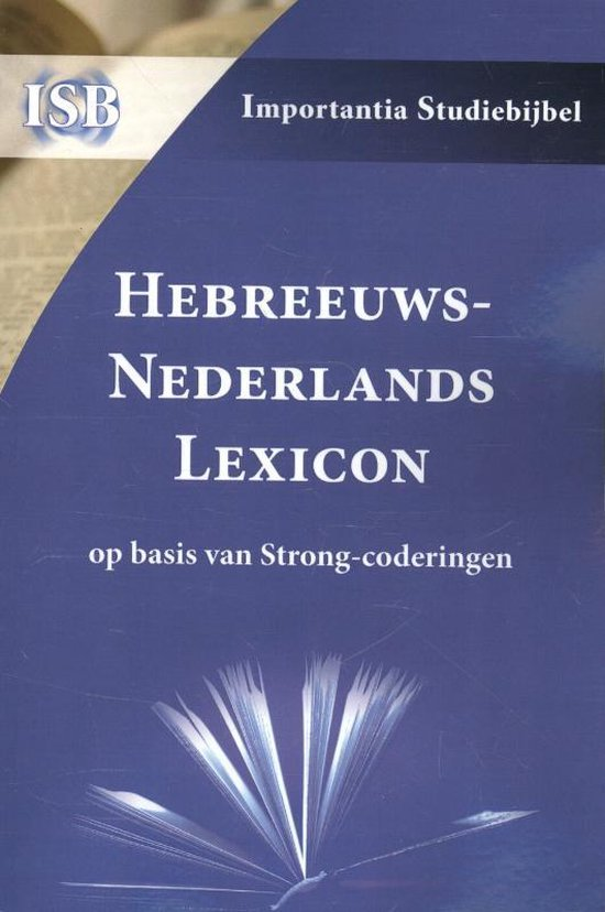 Hebreeuws-Nederlands Lexicon - Onbekend |