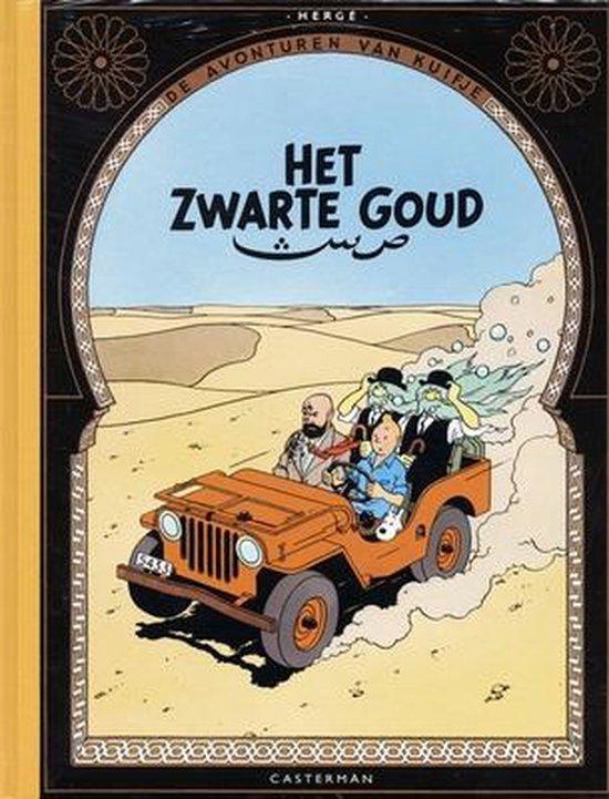 Kuifje facsimile kleur hc15. het zwarte goud (2009) - Hergé |