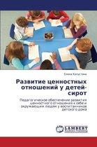 Razvitie Tsennostnykh Otnosheniy U Detey-Sirot