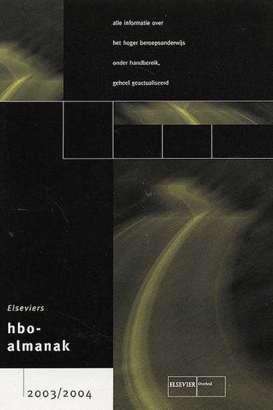 Cover van het boek 'HBO-Almanak / 2003/2004 + CD-ROM / druk 1'