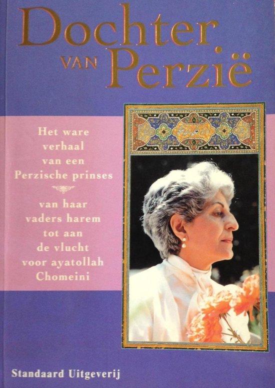 Dochter van Perzië - Farmaian |