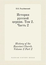 History of the Russian Church. Volume 2 Part 2