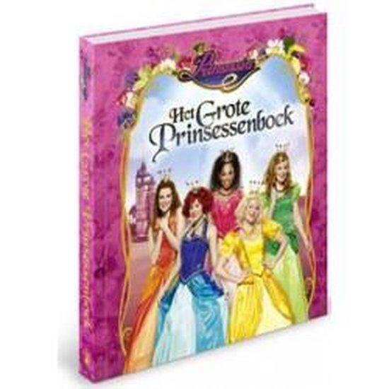 Studio 100 Boek Prinsessia - De Prinsenschool 29,5x22 cm - Gert Verhulst  