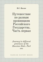 Journey to Different Provinces of the Russian State. Part One