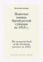 The Memorial Book of the Orenburg Province in 1913