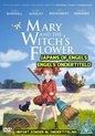 Mary And The Witch's Flower (Import)