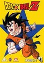 Dragon Ball Z - Season 1 Part 1 Episodes 1-7 (Import)