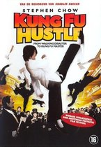 Speelfilm - Kung Fu Hustle