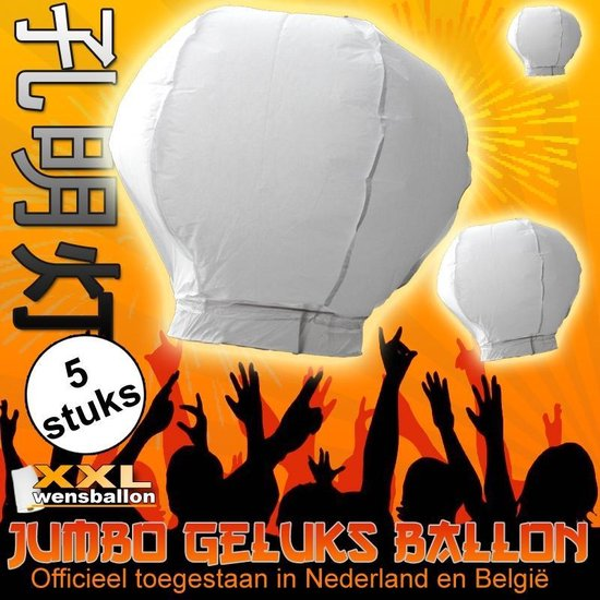 5x Jumbo wensballon