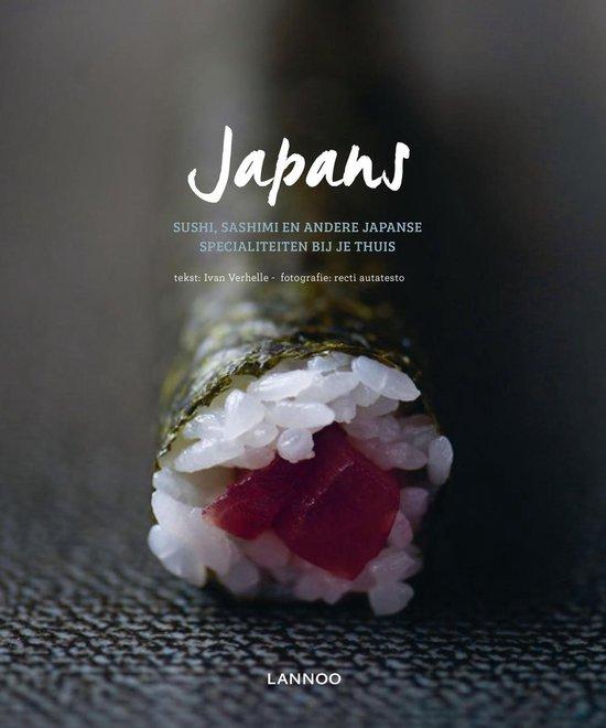 Basic Japans