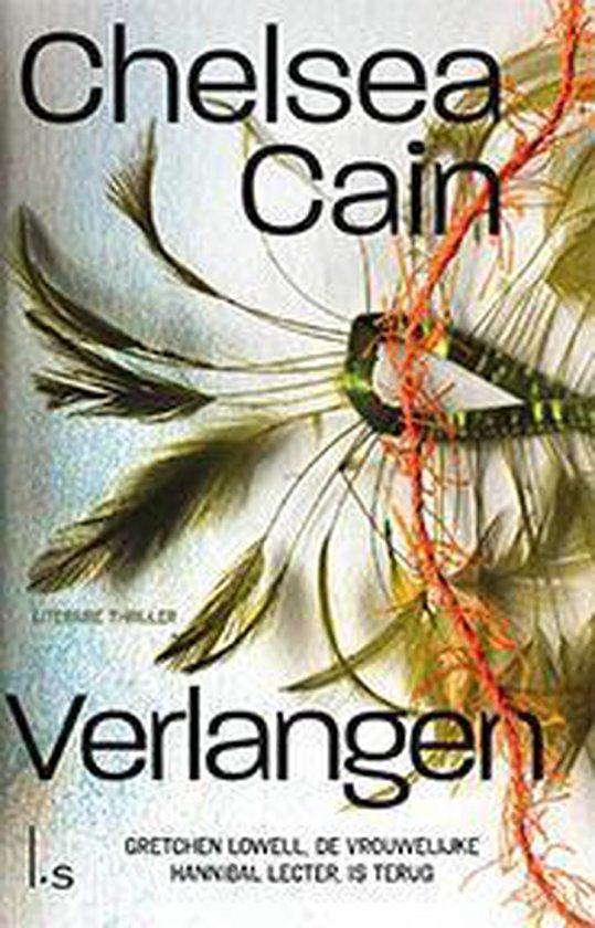 Verlangen - Chelsea Cain |