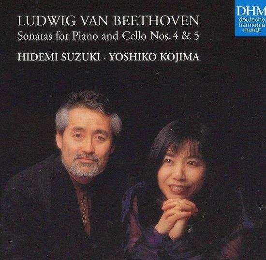 Beethoven: Sonatas For Cello &