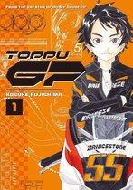 Omslag Toppu GP 1