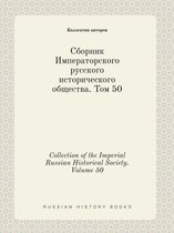 Collection of the Imperial Russian Historical Society. Volume 50