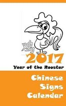 2017 Chinese Signs Calendar - Year of the Rooster