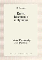 Prince Vyazemsky and Pushkin