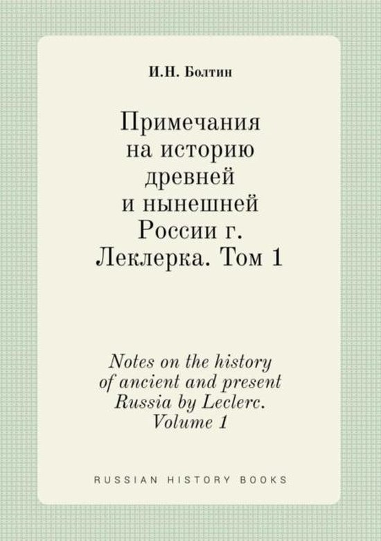 Notes on the History of Ancient and Present Russia by Leclerc. Volume 1