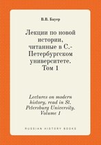 Lectures on Modern History, Read in St. Petersburg University. Volume 1