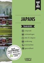 Wat & Hoe Taalgids Japans
