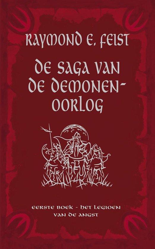 Saga van de Demonenoorlog 1 - Legioen van de angst