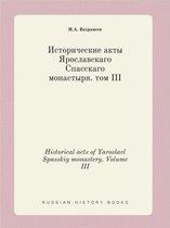 Historical Acts of Yaroslavl Spasskiy Monastery. Volume III