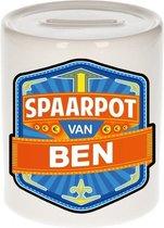 Kinder spaarpot voor Ben