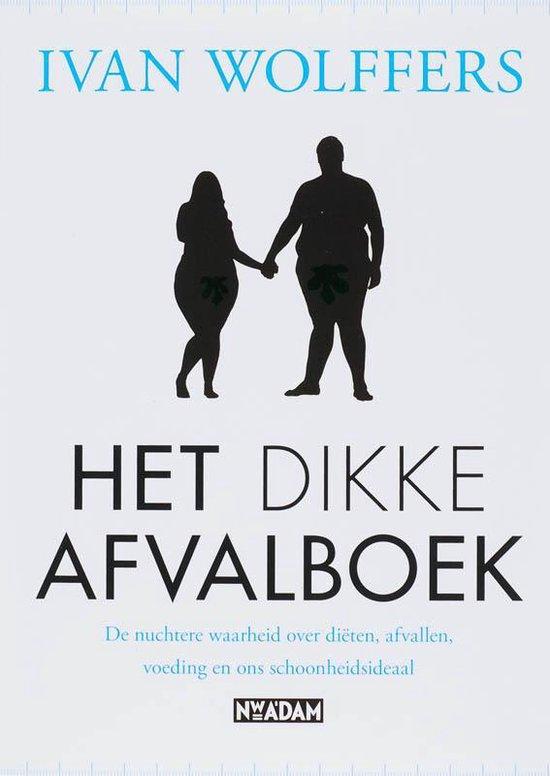 Cover van het boek 'Het dikke afvalboek'