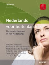 Afbeelding van Nederlands voor buitenlanders - Prisma Taalcursus