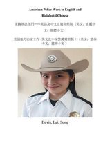 American Police Work in English and Bidialectal Chinese