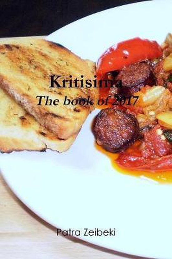Kritisima The book of 2017